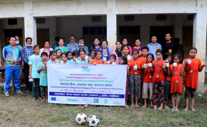 Celebration! of  the International Youth Day in Bandarban