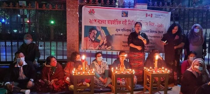 Anger Against Rape – International Women's Violence Prevention Day has been observed by AKS!