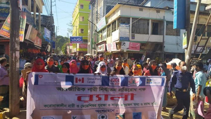 AKS Participated in the Rally- 16 days of Activism Against Gender-Based Violence
