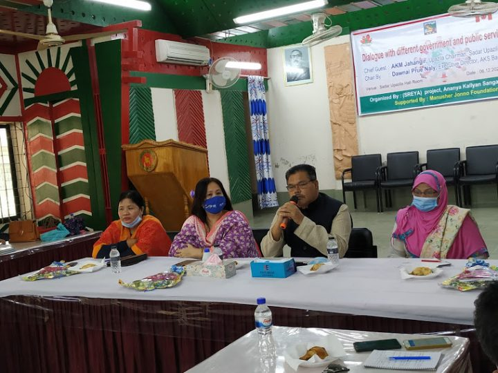 Dialogue With Different Government and Public Service Officers